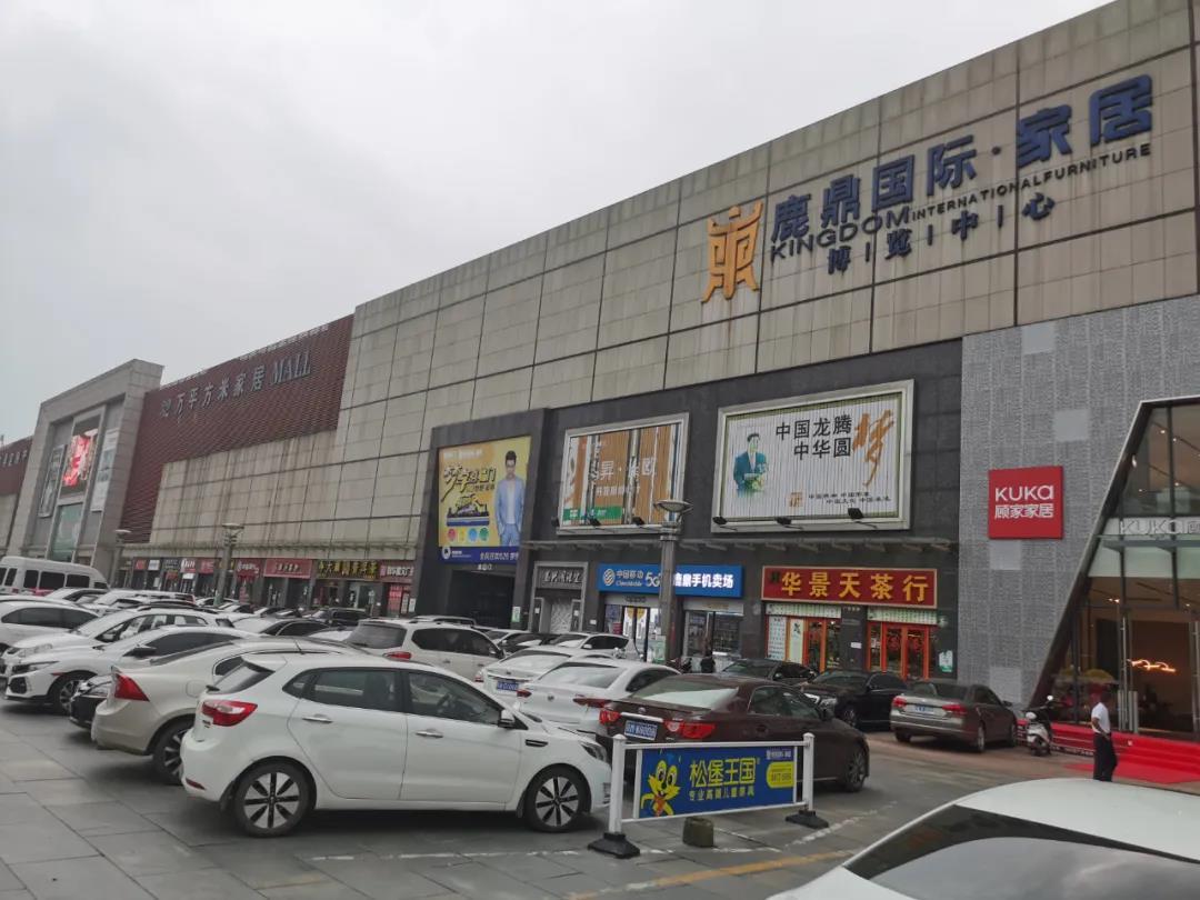 雅派家具强势进驻南昌鹿鼎国际家居博览中心