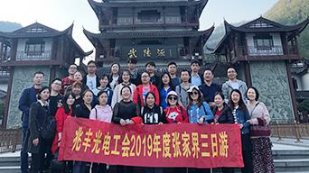 Zhangjiajie three-day tour
