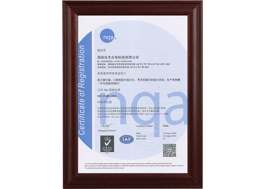 ISO quality certificate