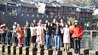 FengHuang Travel